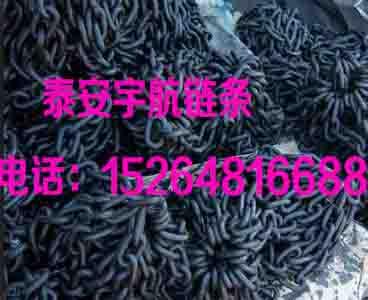 鱼网链条厂家