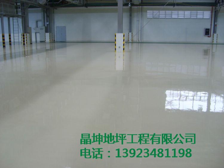 叉车环氧专用地坪 水泥硬化地坪 水泥密封固化剂