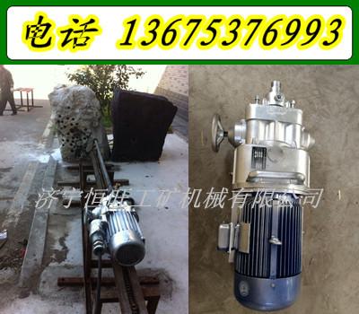 济宁恒旺工矿矿用机械有限公司的形象照片