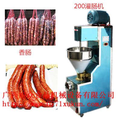 钦州全自动灌肠机,自动灌肠扭结机,广西香肠机