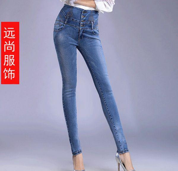 秋装韩版女装新款女士高腰长裤修身显瘦高腰九分小脚裤牛仔裤