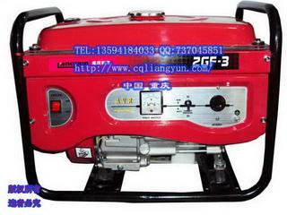 低价格重庆小型通用发电机2KW-6KW停电必备