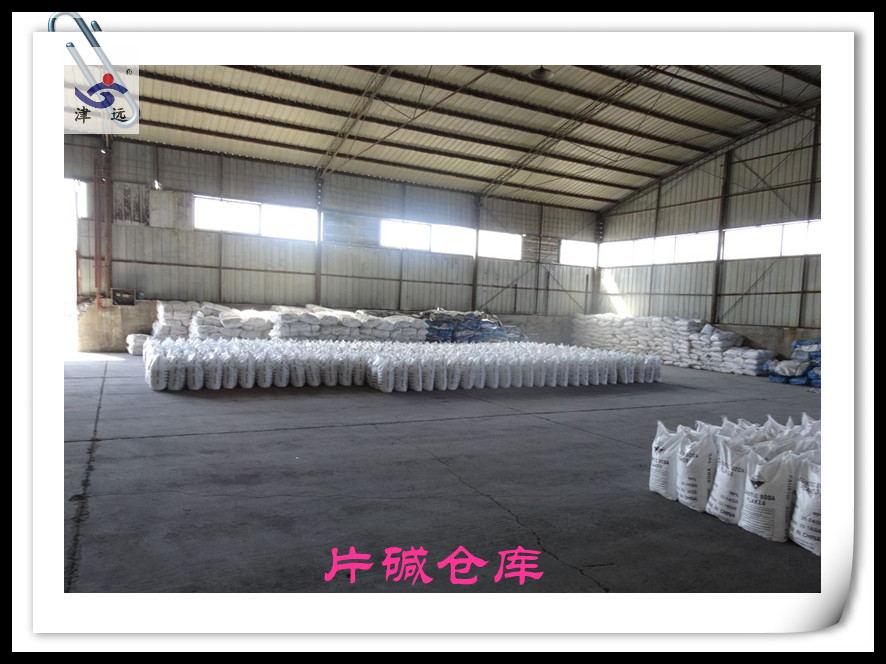 天津固碱厂家|99固碱厂家|96固碱厂|固碱价格|固碱价格趋势