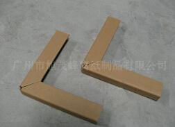 供应环绕型纸护角