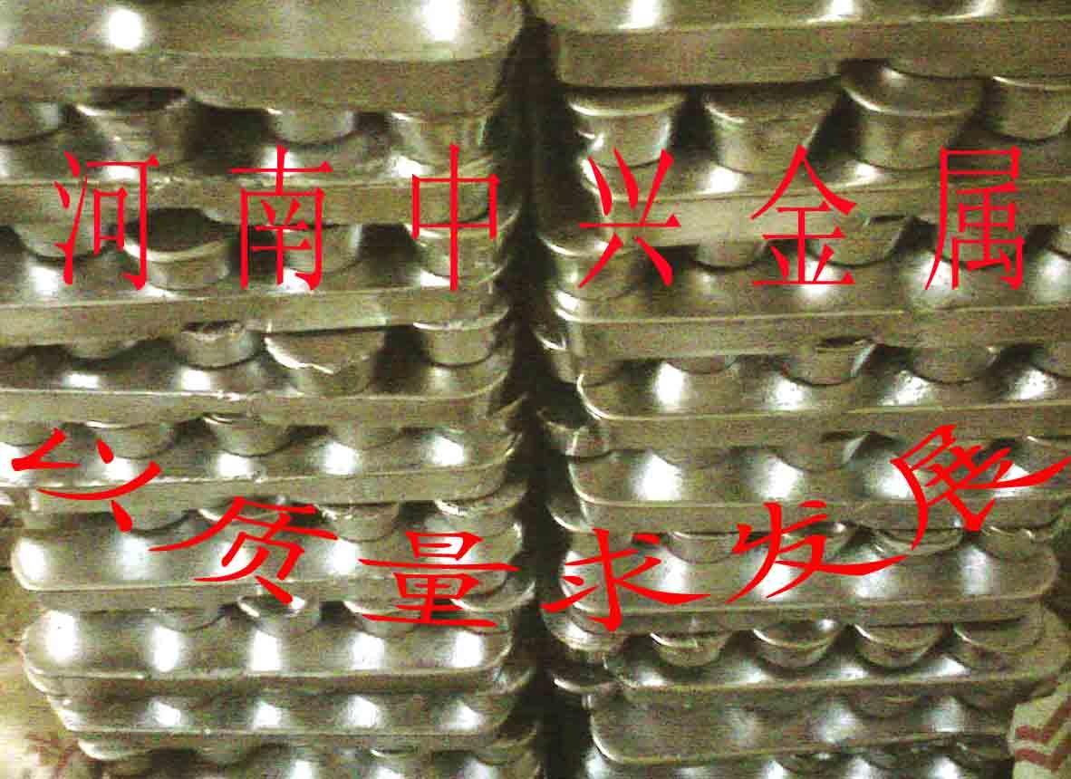 球磨机轴瓦铅基合金