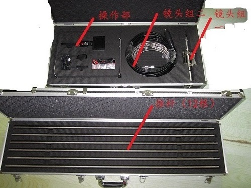 GEV40-定制型视频管道内窥镜方案示意(视频管道内窥镜) 内窥镜结构图 双镜头组(侧视加直视)组件一(检测范围90-200毫米) 双镜头组(侧视加直视)组件二 (检测管径20-90MM) 产品信息: 产品名称:视频管道内窥镜 产品型号:GEV40 产品品牌:南京盛邦威 一、产品介绍: GEV40型视频管道内窥镜是专用于管道、铝管、无缝钢管、容器等内壁的探伤检测。该仪器由直视和侧视双镜头检测系统,电动3 6 0度全景扫描系统,前置照明系统, 多功能双联动伸缩定中心支架系统,图像存储记录系统组成。可对容器内