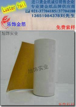 美国进口3M高温胶纸,胶刮