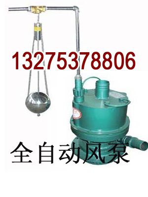 FQW矿用风动潜水泵批发,风动涡轮潜水泵配件
