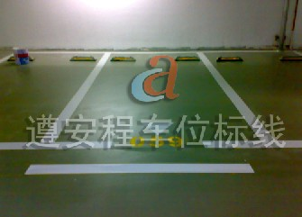 惠州热熔划线_惠州道路划线_交通安全设施-深圳停车场划线直接供应