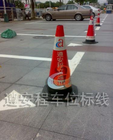 车位划线,惠州车位划线,惠州停车场划线,深圳市遵安程交通设施