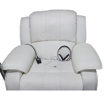 京师博仁音乐放松椅初级版