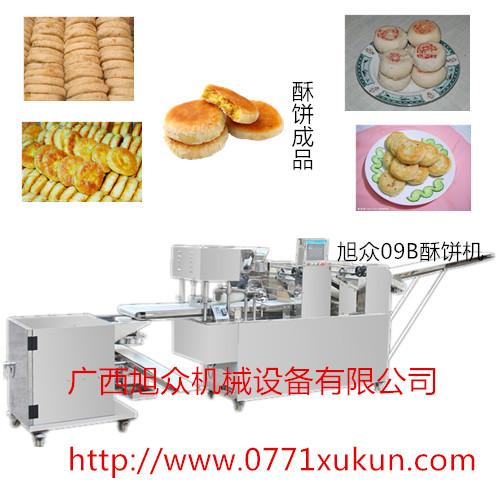南宁什么品牌酥饼机质量好,广西酥饼机哪里有卖