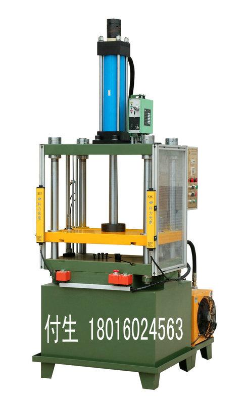 矽钢片整形机,四柱油压整形机