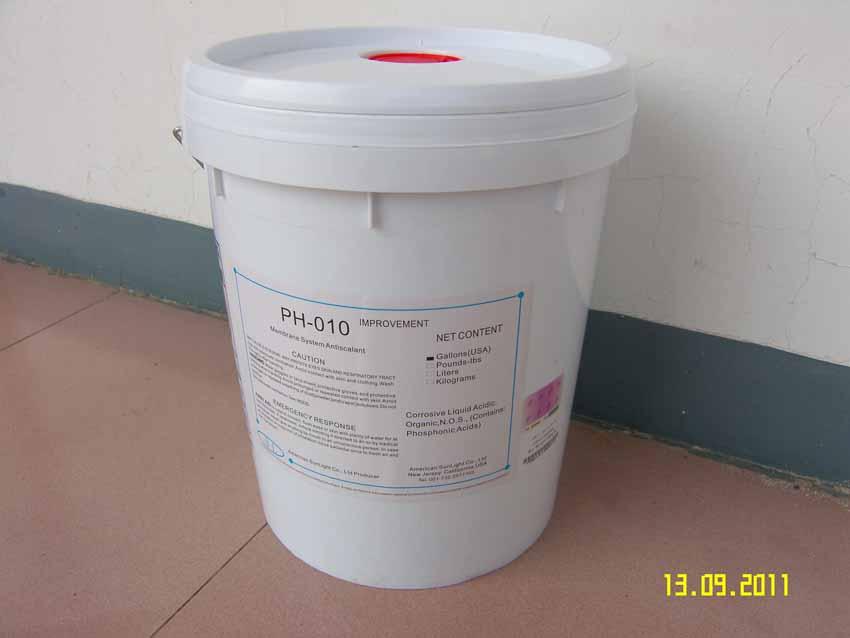 进口反渗透膜阻垢剂