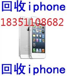 全市最高价回收二手手机苹果