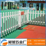 昶旭苏州厂家直销PVC塑钢护栏学校幼儿园围栏003