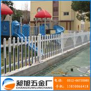 昶旭苏州厂家直销PVC塑钢护栏学校幼儿园围栏010