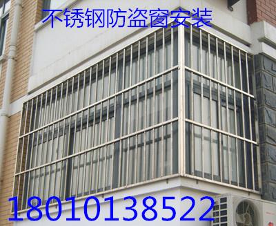 北京海淀区家庭安装防盗窗安装防护栏阳台防护网安装