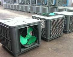 绿色环保空调