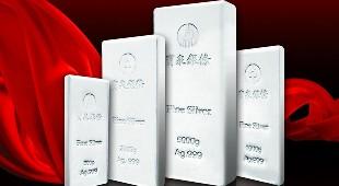 北商银现货白银投资高返佣平台-现货白银招商正规专业