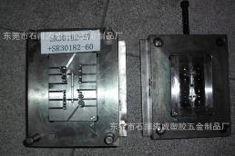 东莞市石排涛威塑胶五金制品厂的形象照片