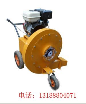 HCF-400马路吹风机