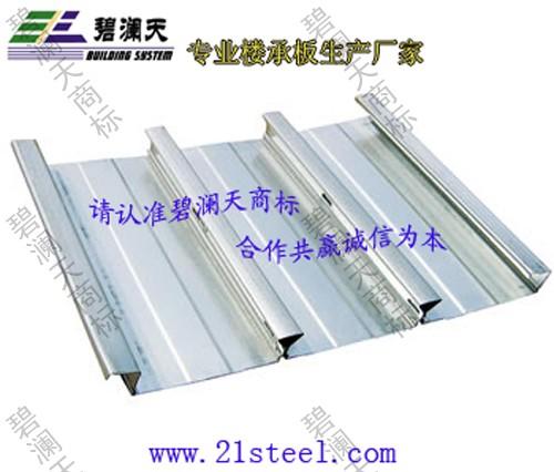 闭口楼承板YXB40-185-740