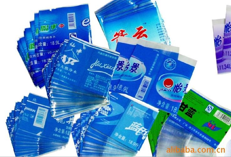 收缩膜标签生产厂家首选深圳丰港、优质廉价、省时、省钱、省心