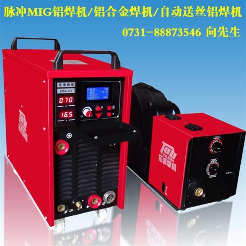 自动送丝铝焊机