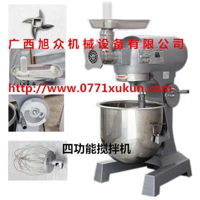 贵州食品搅拌机,四功能搅拌机,贵阳打蛋器