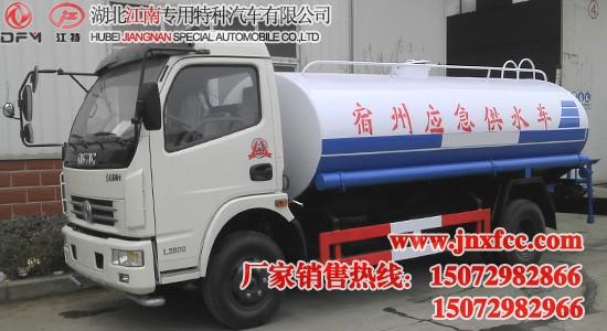 热水运输车 不锈钢保温车15072982866