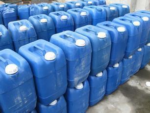 LS-3001不锈钢除蜡水|工业清洗剂|上海隆势厂家直销供应-