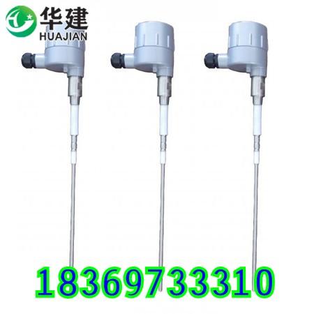 L2000系列射频导纳物位开关 价格从优