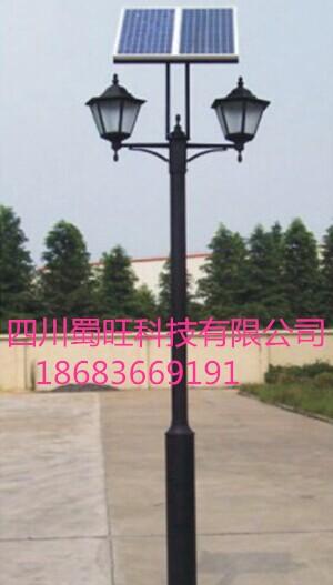 太阳能庭院灯st02,蜀旺照明厂家供应