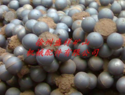 徐州专业低铬钢球生产、低铬钢球厂家