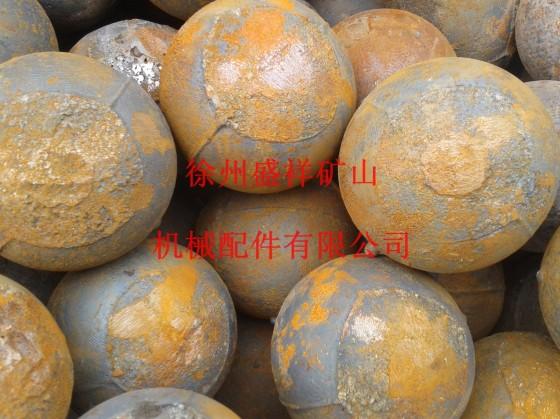 球磨机用耐磨钢球