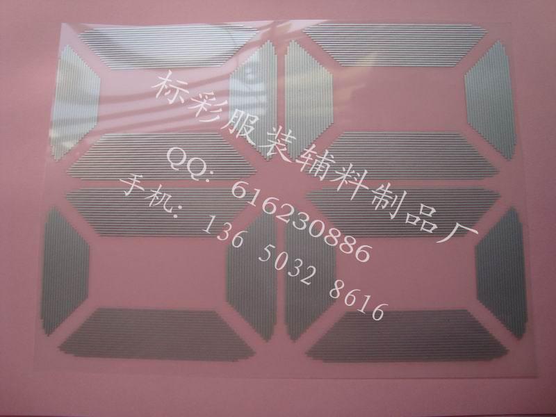 标彩专业定做球衣服装热转印商标