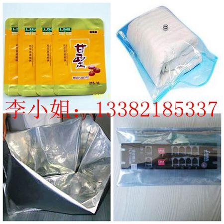 重庆防静电铝箔袋 重庆电子零件包装袋