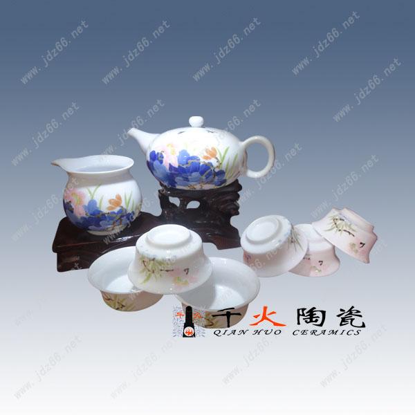 春节礼品陶瓷茶具批发 景德镇陶瓷茶具厂