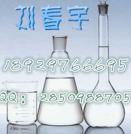 15号基础油优质品
