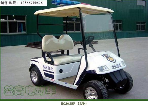 安徽电动巡逻车的个性化服务