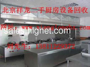 北京旧厨房设备回收,酒店宾馆二手中央空调回收