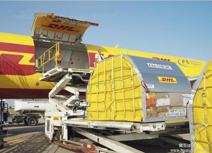 东莞国际物流出口公司EMS东莞国际物流出口公司EMS
