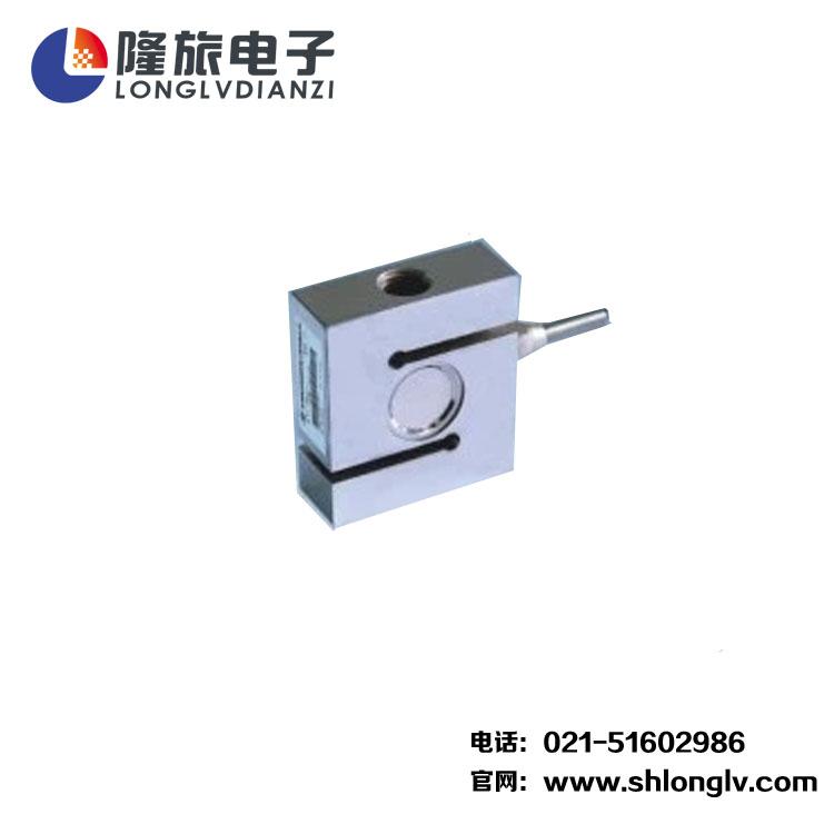 S型拉压力传感器称重传感器微型称重传感器S型压力传感器