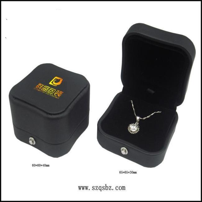 异形双戒指包装盒