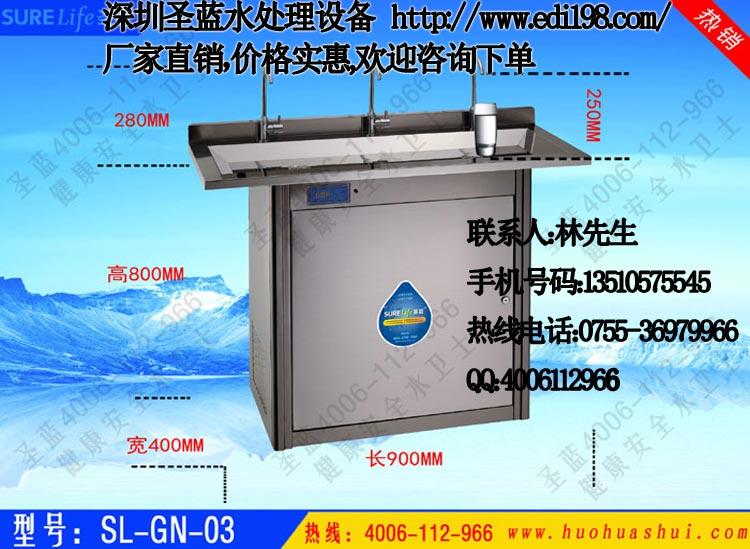 酒店不锈钢饮水机为何比普通开水器更划算