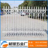 昶旭苏州无锡上海厂家直销铝合金护栏别墅围栏花园庭院栅栏