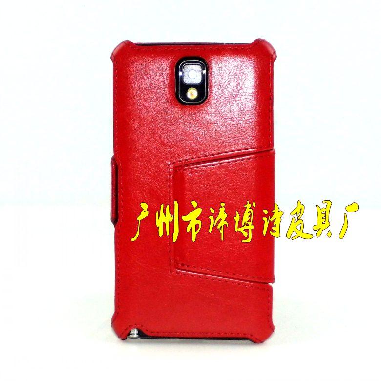 三星note3热压定型皮套 真皮左右开note3电池盖款保护套