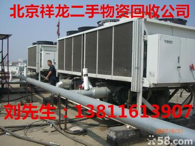 北京废旧工厂设备回收,旧食品厂,化工厂,制药厂设备回收