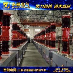 ZW7-40.5户外高压真空ZW7-40.5户外高压真空断路器